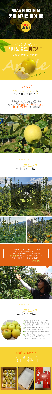 20201029_(1)시나노골드_상세페이지_이벤트용.jpg