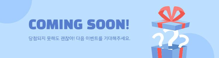 comming_soon.jpg